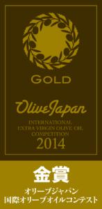 OJ2013_gold